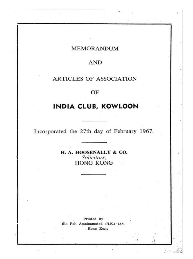 MEMORANDUM & ARTICLE OF ASSOCIATION SCANNED JAN 2021_1