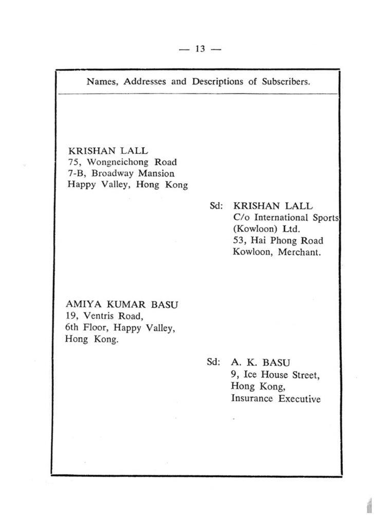 MEMORANDUM & ARTICLE OF ASSOCIATION SCANNED JAN 2021_10