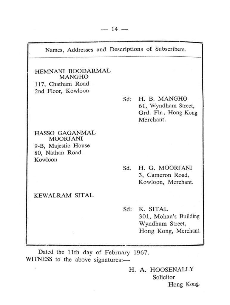 MEMORANDUM & ARTICLE OF ASSOCIATION SCANNED JAN 2021_11
