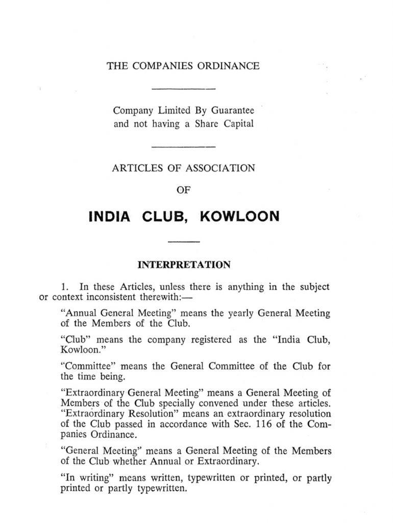 MEMORANDUM & ARTICLE OF ASSOCIATION SCANNED JAN 2021_12