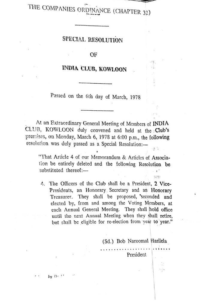 MEMORANDUM & ARTICLE OF ASSOCIATION SCANNED JAN 2021_14