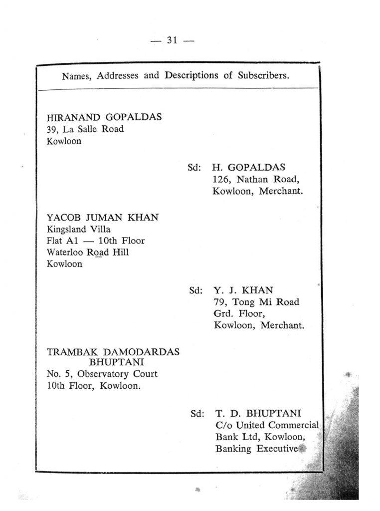 MEMORANDUM & ARTICLE OF ASSOCIATION SCANNED JAN 2021_29