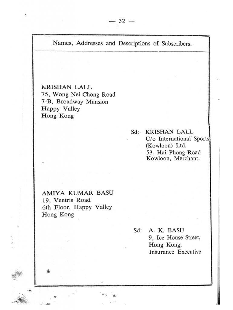 MEMORANDUM & ARTICLE OF ASSOCIATION SCANNED JAN 2021_30