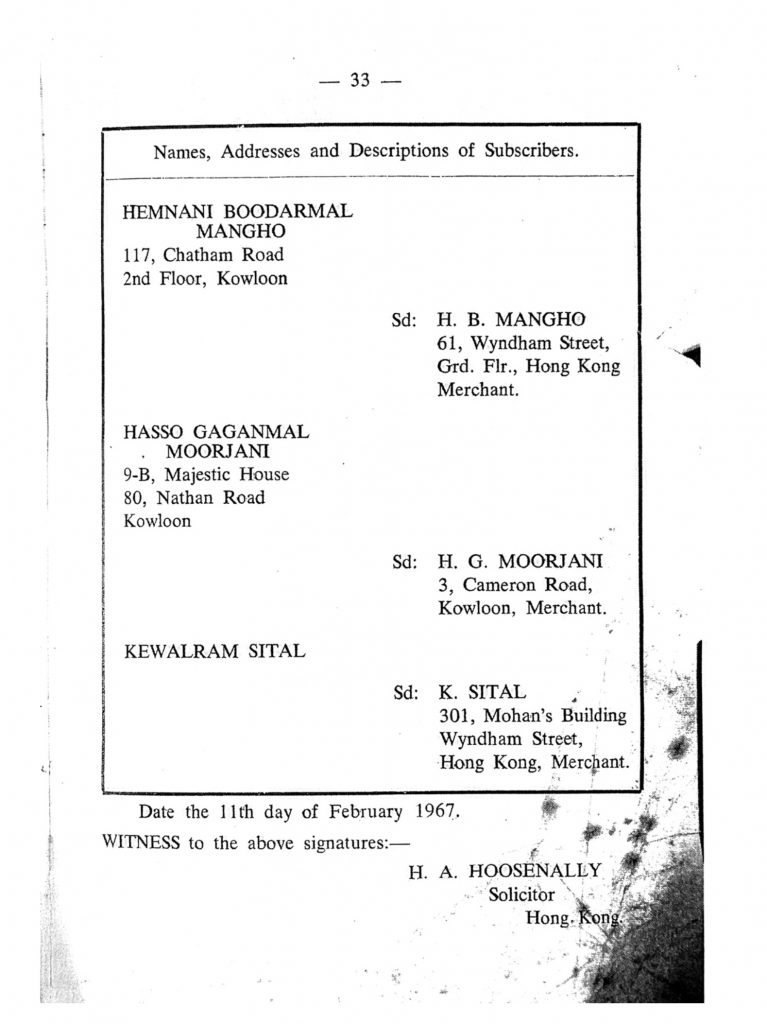 MEMORANDUM & ARTICLE OF ASSOCIATION SCANNED JAN 2021_31